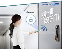 Tuổi đời của các mẫu khóa cửa điện tử Samsung